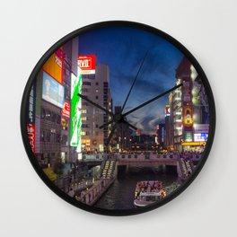 Osaka Night Lights Wall Clock