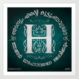 Joshua 24:15 - (Silver on Cyan) Monogram H Art Print
