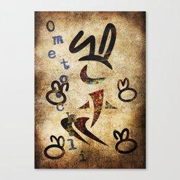 Ometotchtli Canvas Print