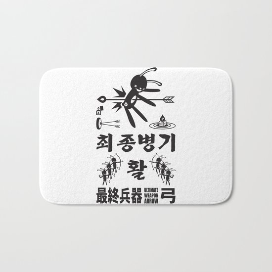 SORRY I MUST LIVE - DUEL 2 ULTIMATE WEAPON ARROW Bath Mat