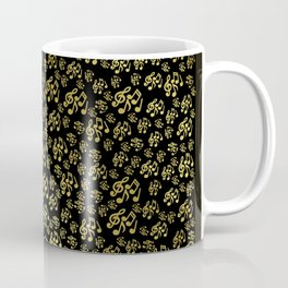 golden notes music symbol in black Coffee Mug