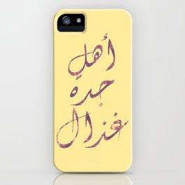 Jeddah iPhone Case