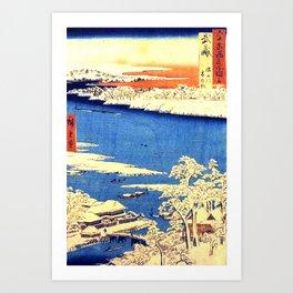 Musashi Province - Sumida River - Snowy Morning Art Print