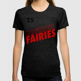 Terrace House: Karuizawa Fairies Tsubasa Jersey T-shirt