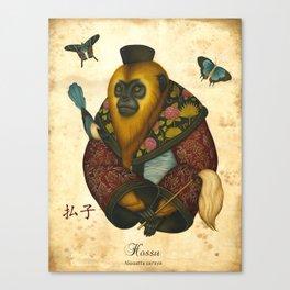 Hossu Canvas Print