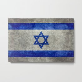 Israeli National Flag in grungy retro style שְׂרָאֵל‎ Metal Print