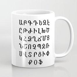 ARMENIAN ALPHABET - Black and White Coffee Mug