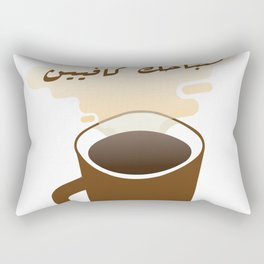 arabic coffee quote  Rectangular Pillow