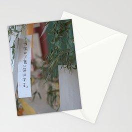 Prières dans le vent. Stationery Cards