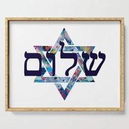 shalom Serving Tray
