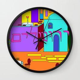 Jerusalem Time Between the Stars Wall Clock