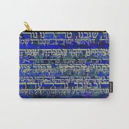 Hebrew Art Ana B'Ko'ach (A Kabbalistic Prayer) Jewish Spiritual Kabbalah Carry-All Pouch