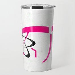 Atomic IPU Travel Mug