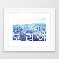korea Framed Art Prints featuring KOREA by lomaro
