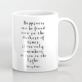 Printable Art, Quote,Kids Room Decor,Nursery Decor,Nursery Wall Art,Quote Prints Coffee Mug