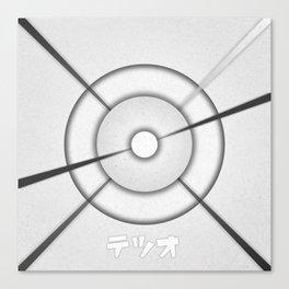 I am Tetsuo Canvas Print