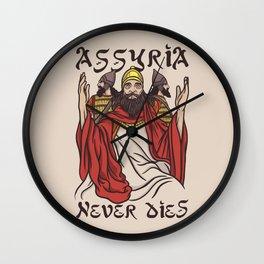Assyria Never Dies Wall Clock