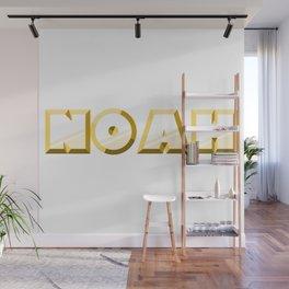 """NOAH"" first name yellow pattern Wall Mural"