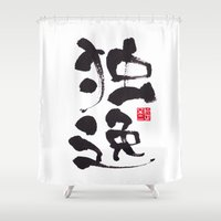 germany Shower Curtains featuring Germany by shunsuke art