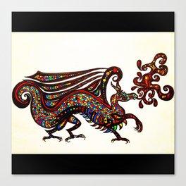Chakra Dragon Canvas Print