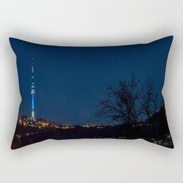 Seoul Tower at Night I Rectangular Pillow
