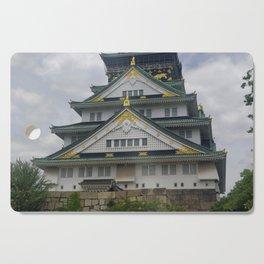 Jade palace Cutting Board