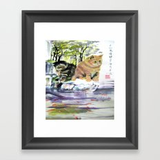 lake of desires Framed Art Print