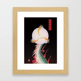 """dragon hand """"etekatte"""" Framed Art Print"""