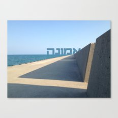 Emuna (Faith - Hebrew) Canvas Print