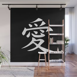 The word LOVE in Japanese Kanji Script - LOVE in an Asian / Oriental style writing. White on Black Wall Mural