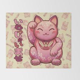 Hanami Maneki Neko: Ai Throw Blanket