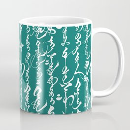 Mongolian Calligraphy // Teal Coffee Mug