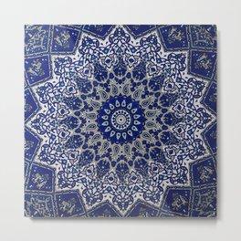 N33 - Blue Andalusian Bohemian Moroccan Mandala Artwork. Metal Print