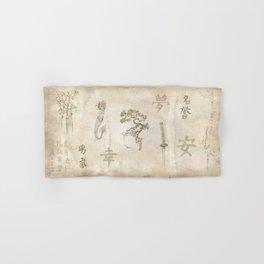 Zen Hand & Bath Towel
