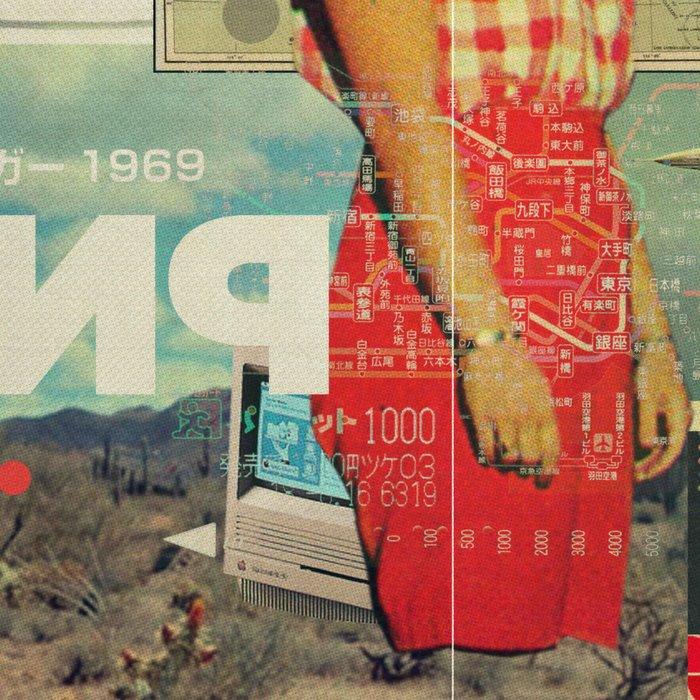 NP1969 Leggings