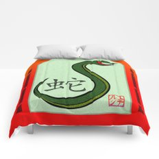 Year of the Snake (Smiling) Comforters
