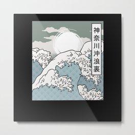 The Great Wave Japanese Art Metal Print