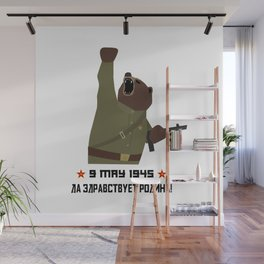Soviet bear red army infantry ww2 victory day Wall Mural