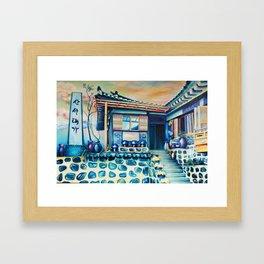 Hansik Framed Art Print