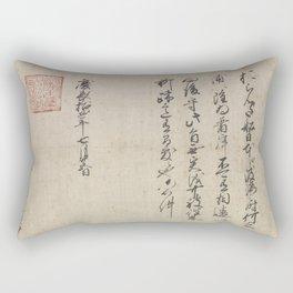ANCIENT JAPANESE TYPOGRAPHY Rectangular Pillow