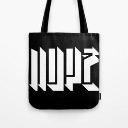 NOPE. #2 Tote Bag