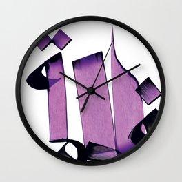 Fatima Wall Clock