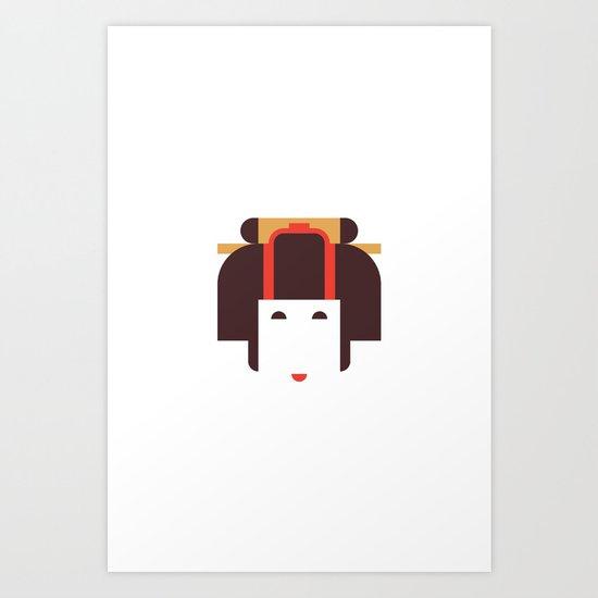 Japan Noble Woman Art Print