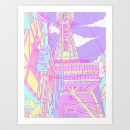 Osaka Tower Art Print