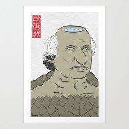 "Andrew ""河童"" Johnson Art Print"