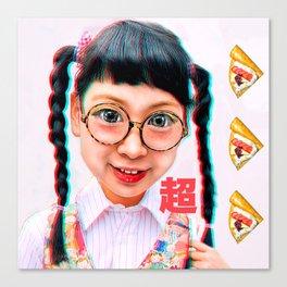 Otaku Girl Canvas Print