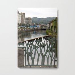 Hokkaido 2 Metal Print