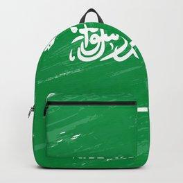 Saudi Arabia's Flag Design Backpack