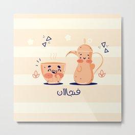 seamless arabic coffee pattern Metal Print