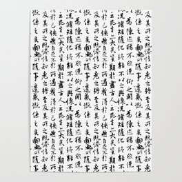 Ancient Chinese Manuscript Poster